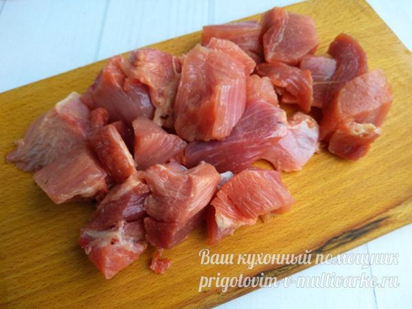 нарезанное мясо