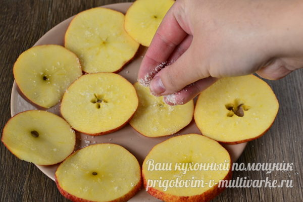 посыпаем яблоки сахаром