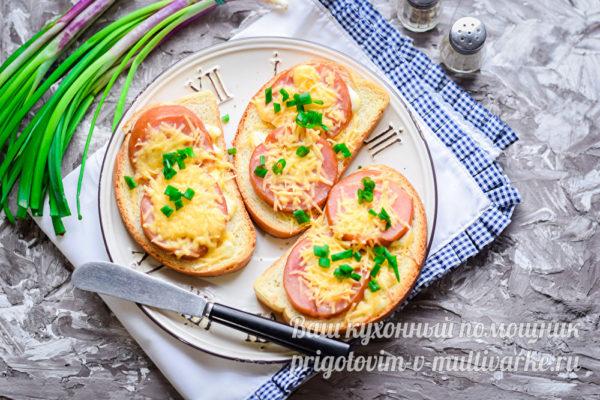 бутербродная закуска