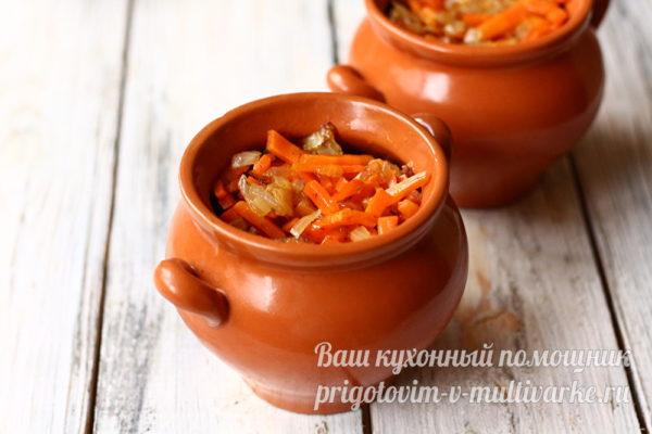слой лука с морковью