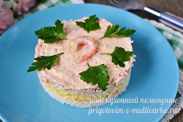 изумительный салат