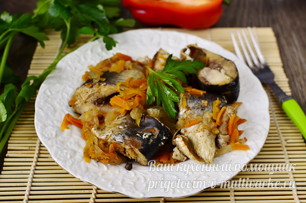 тушеная селедка с овощами