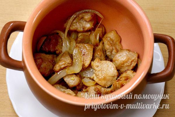 слой мяса с луком в горшочке