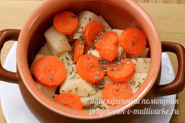 слой овощей и приправы