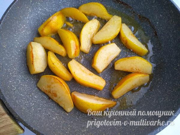 обжариваем грушу