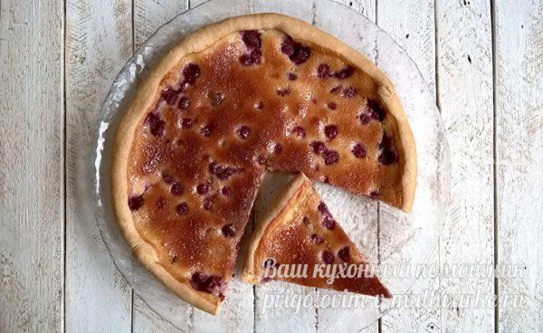 ароматный малиновый пирог