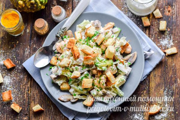 невероятно вкусный салат на праздничный стол