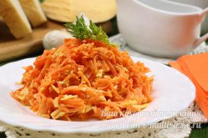 классический салат с морковью и чесноком