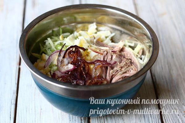 сложить все в салатник