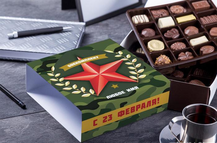 Открытка с конфеткой на 23 февраля, тельцу женщине поздравление