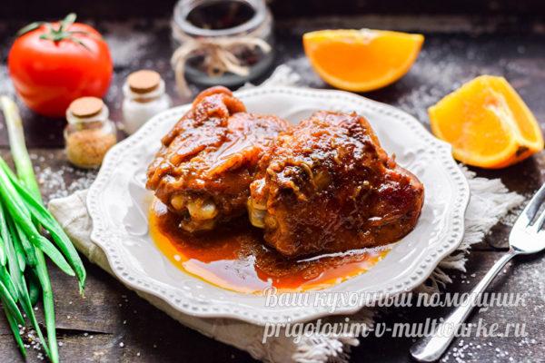 курица в медово-апельсиновом маринаде готова