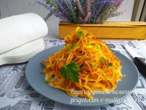 салат Муравейник с корейской морковью