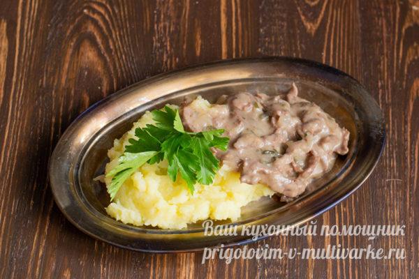 картошка и подлива