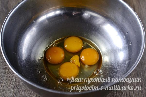 разбить яйца