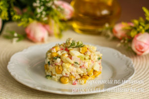 праздничный салат