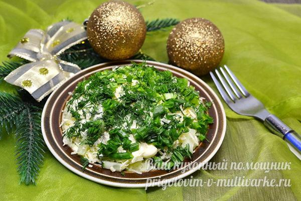 селедка под зеленой шубой готова