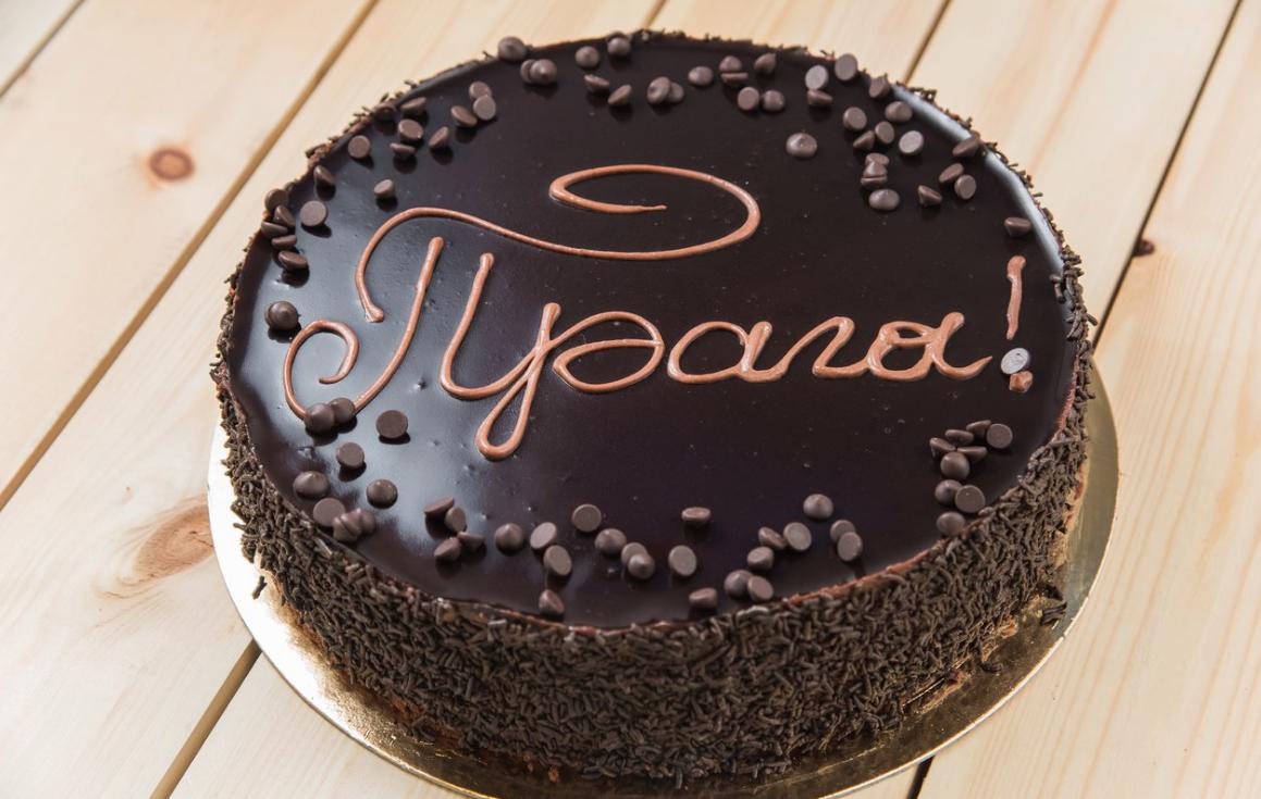 площадку изделия торт прага по госту рецепт с фото скандал вокруг золотой