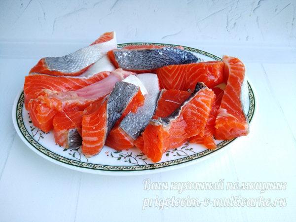 красная рыба кусочками