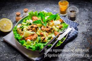 выложить в салатник