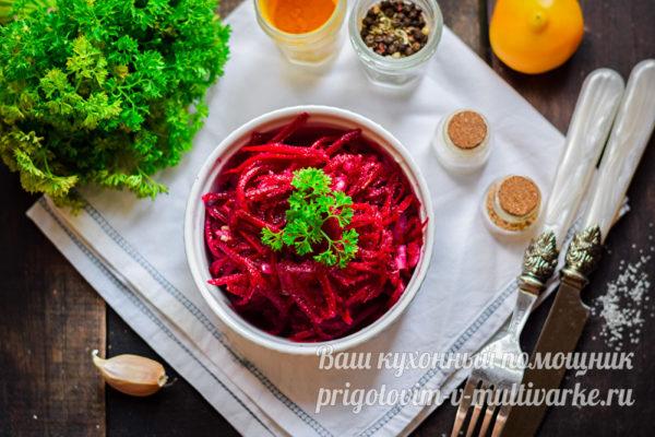 салат с свеклы по-корейски