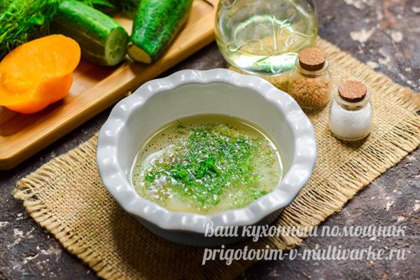 масло и зелень