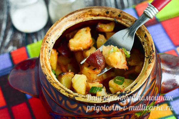 картошка на ужин