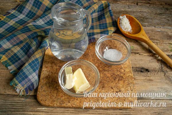 масло, вода и соль