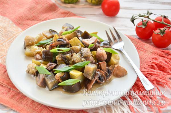 соте из баклажанов, грибов и кабачков