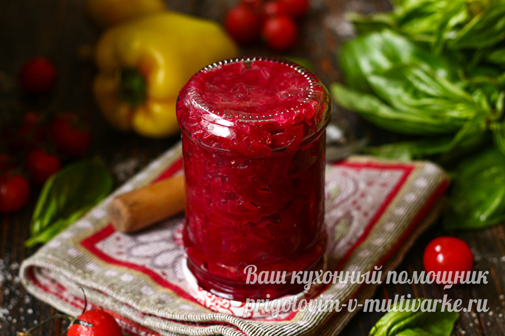 вкусный салат из свеклой