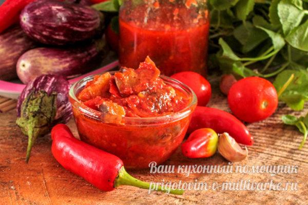 салат на зиму из баклажанов и перца