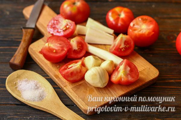 помидоры и хрен
