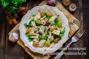 вкусный и простой салат