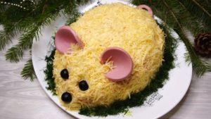 Салаты в виде крысы