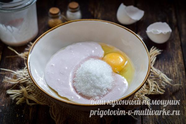 maffiny na klubnichnom jogurte