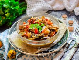 вкусное мясо с баклажанами