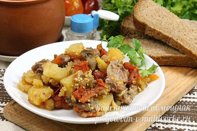 Чанахи с мясом и овощами