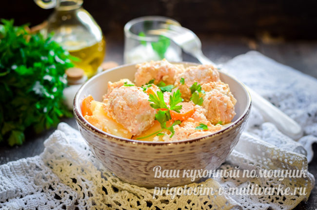 Фрикадельки с картошкой