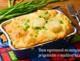 вкусная картофельная запеканка
