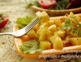 Картошка в микроволновке за 5 минут