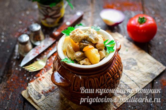 Курица с картошкой в горшочках