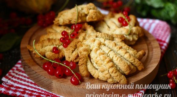вкусное печенья