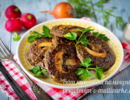 оладьи из печени с грибами