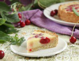 вкусны пирог с ягодами