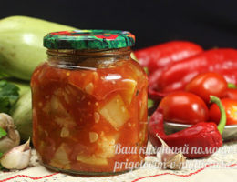 Салат из кабачков и помидор